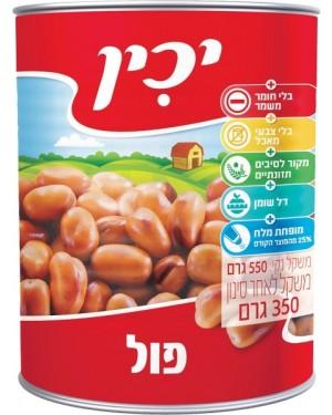 Yakhin Fava Beans 19.7oz