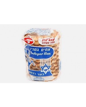 Gattegno Big Flower Cookies KOSHER PASSOVER 400gr/14oz